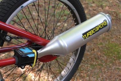 Le Trubospoke, l'innovation vélo